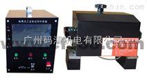 贵州生产日期打码机,模具编号专业打码机
