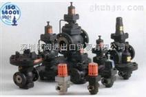 进口铸钢减压阀|进口碳钢减压阀|进口WCB减压阀|铸钢法兰减压阀