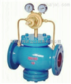进口惰性气体减压阀 进口氢气减压阀 进口可调式氦气减压阀 进口氩气减压阀