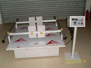 HT-8001S模拟运输振动台