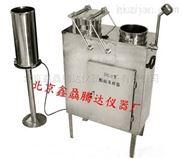 PM10-1000可吸入尘旋风切割器 烟尘采样器