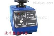 QL-901型旋涡混合器