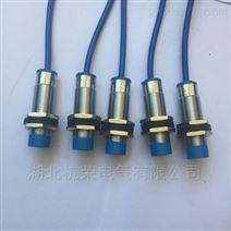 KWE14-HL08NK-Y1脉冲发生器行程开关