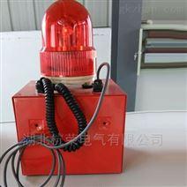 CS116WAL-YK超远距离带遥控语音声光报警器