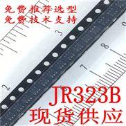 单键电容式触摸IC(低功耗)