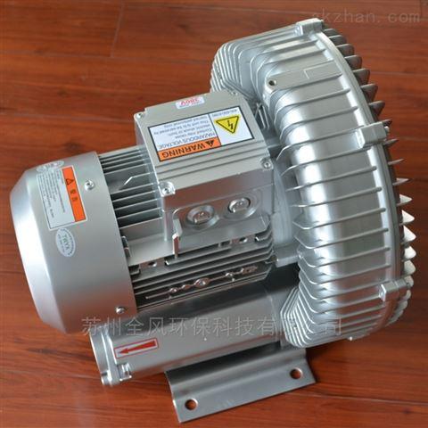 纺织设备配套高压鼓风机 3.7kw高压旋涡气泵