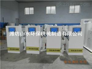 四川小型门诊医院污水处理设备化学实验室污水处理午间新闻
