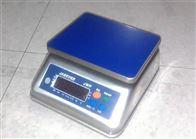 9903(RIVER Ⅱ)供应市场冷冻水产称重打印小票防水电子桌秤