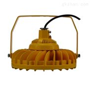 隔爆型LED防爆平臺燈 50wLED防爆燈供應