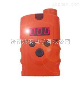 工业酒精检测仪 制药厂专用酒精浓度检测仪