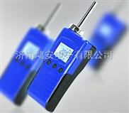 泵吸式二甲苯检测仪0-200ppm
