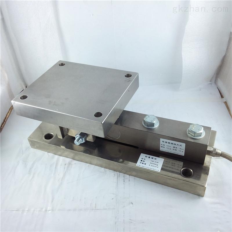 5吨反应釜称重模块 重庆10T槽罐称重传感器