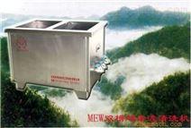 芜湖双槽超声波清洗机