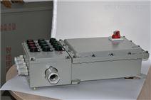 防爆控制箱BXK-4K/5K厂家 防爆配电箱定制