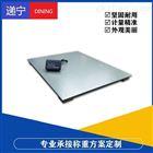 2吨接PLC地磅高精度4~20毫安模拟量电子磅