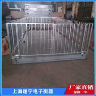 2000kg畜牧电子秤动物地磅带围栏称重平台秤