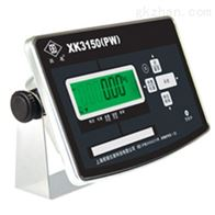 XK3150(PW)防水电子称重电子秤仪表,称重显示器