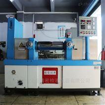 8寸油热生产型PVC专用开炼机