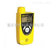 重庆便携式二氧化碳气体检测仪