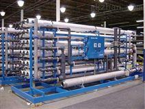大型反渗透海水淡化设备
