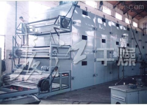 低温真空液体多层带式干燥机