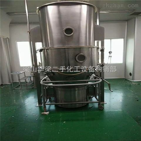 二手100型沸腾制粒干燥机多少钱