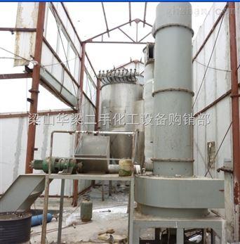二手不锈钢800型闪蒸干燥机价格 硫酸铜干燥机