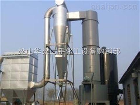 二手气流干燥机选购 二手闪蒸干燥机供应价格