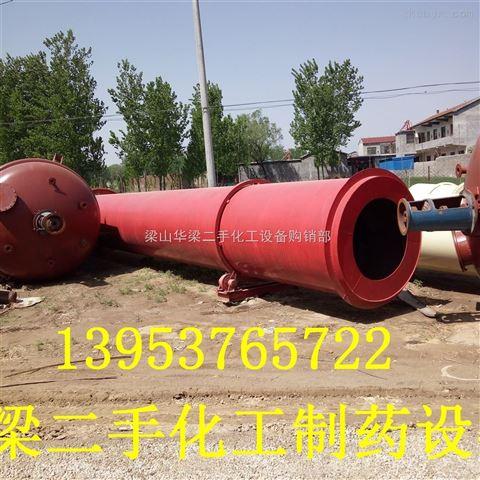 二手磷肥硫铵滚筒烘干机 二手烘干机价格