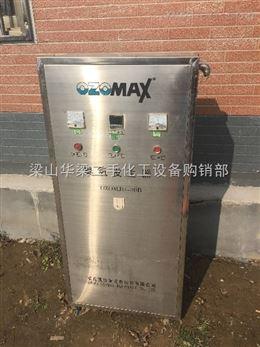 二手30B型臭氧发生器供应制药设备