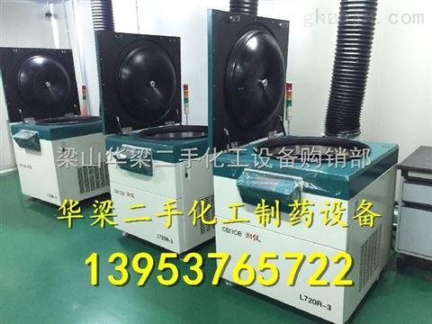 大容量冷冻离心机价格二手冷冻离心机实验室用