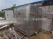 二手电加热恒温热风循环工业烘箱