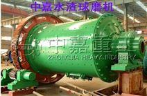 尾矿回收就用水渣球磨机