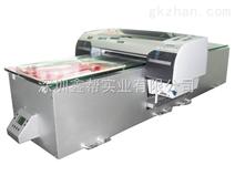 不锈钢标牌彩印机,五金板印刷机,低成本不锈钢打印机