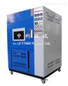 风冷氙灯老化试验箱【温湿度、光照、喷淋】