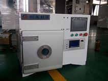 25L等离子清洗机 (5万)(价格面议)