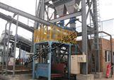 纤维素吨袋包装机、吨包秤作业原理