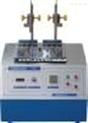 KD5600耐磨擦试验机