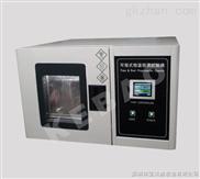 深圳低温试验箱