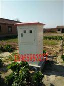 水电双计控制井房
