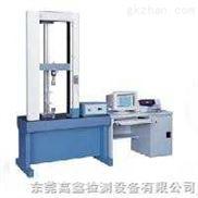东莞微电脑系统拉力试验机GX-8008-C