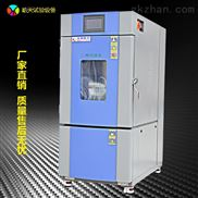 THC-80PF-新材料检测高低温湿热试验箱