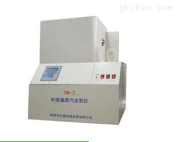 煤炭自动定氮仪哪个公司好 选鹤壁创新仪器