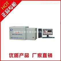 微机灰熔点测定仪/煤灰熔融性/煤炭化验仪器
