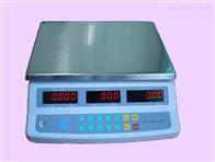 ACS-Aa-5a1+供应超市用的计价电子秤多少钱如何调价格