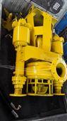 盐湖开发挖机液压搅拌式吸沙泵,砂浆泵
