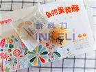 深圳榴莲酥包装机