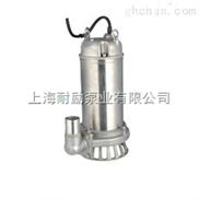 不锈钢单相潜水泵便宜厂家