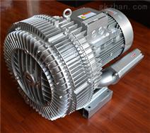 工业气泵旋涡鼓风机
