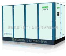 漳州长泰0.3Mpa低压纺织空压机销售,厦门南安水泥用空压机